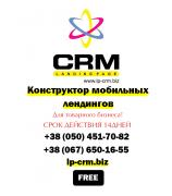 A CRM system for your business