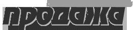 Продажа авто, мото и запчастей: бесплатные объявления Харькова и Харьковской области