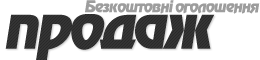 Продаж авто, мото та запчастин. Безкоштовні оголошення Києва та Київської області