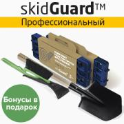 Plate from the wheel slip skidGuard Finland
