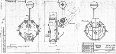 Selling pump RNM-1 (54.05.004-1)
