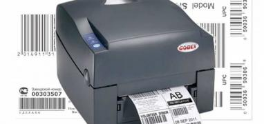To buy a printer for printing labels in Kiev