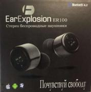 Wireless Bluetooth headphones EarExplosion ER100