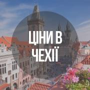 Work in the Czech Republic